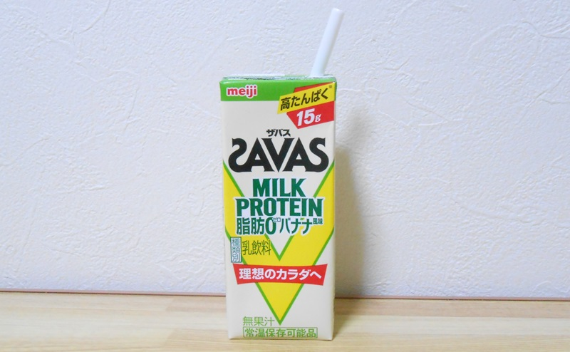 【ザバス】ミルクプロテインバナナ味を飲んだ感想