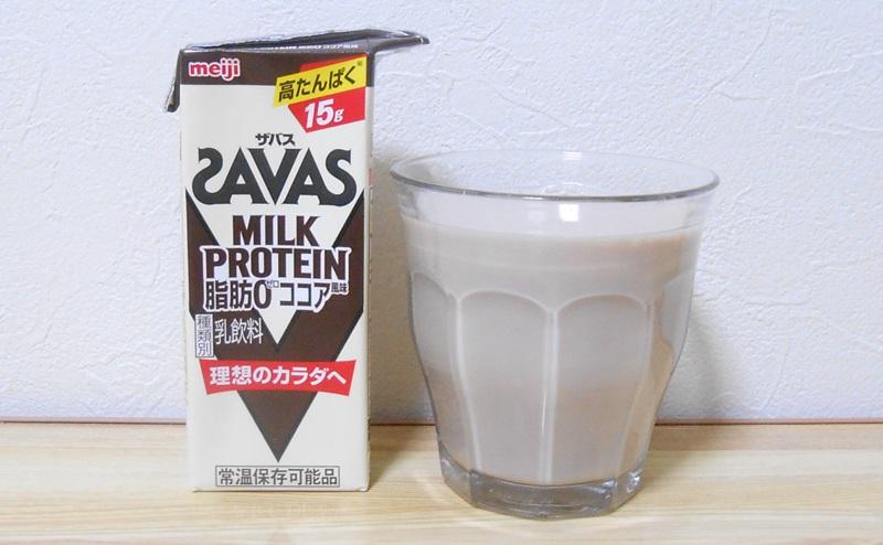 【ザバス】ミルクプロテインココア味の評価