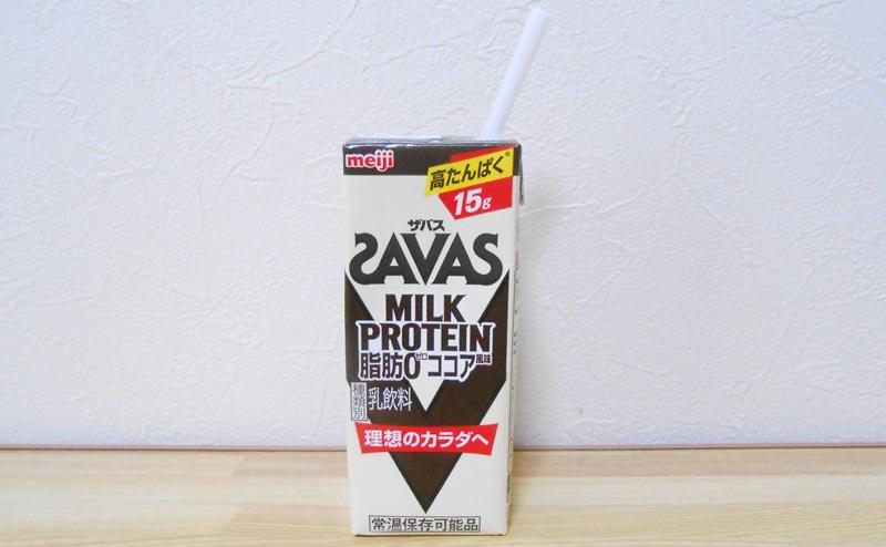 【ザバス】ミルクプロテインココア味を飲んだ感想