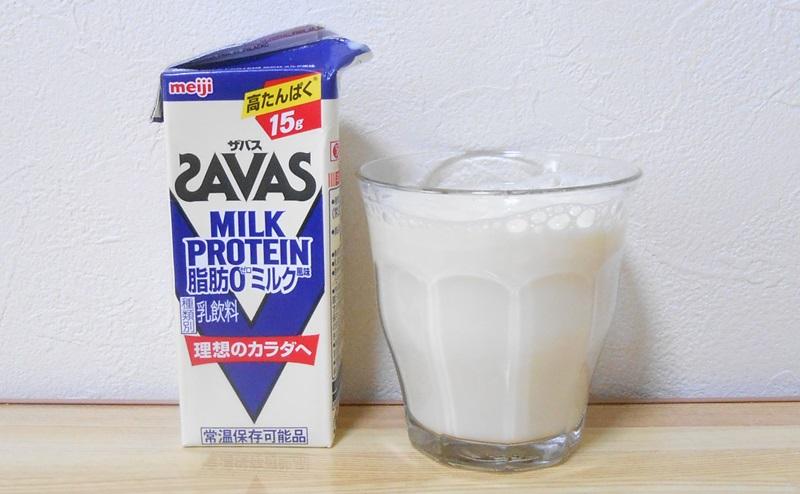 【ザバス】ミルクプロテインミルク風味の評価