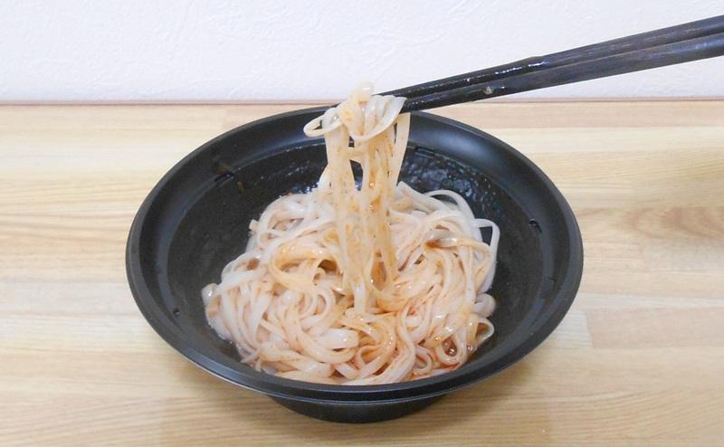 【ファミリーマート】RIZAP 糖質0g麺汁なし担々麺風を食べる