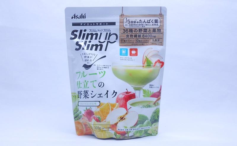 スリムアップスリム 野菜シェイクのパッケージの袋