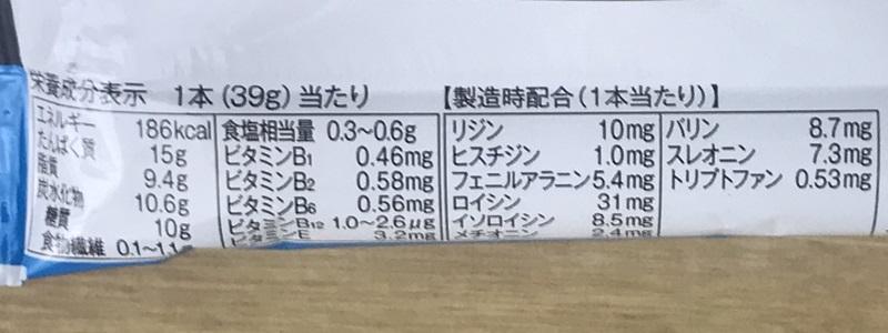 【アサヒ】1本満足バー プロテインヨーグルトの栄養成分