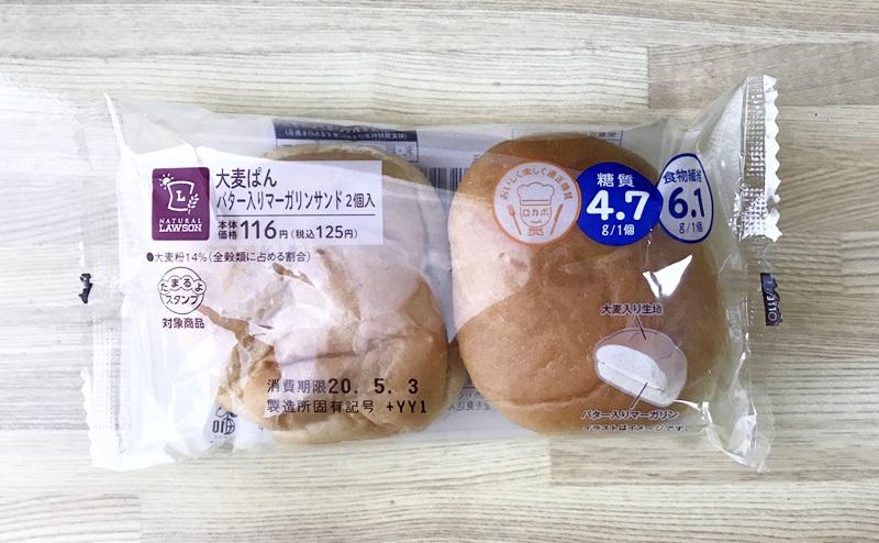【ローソン】大麦パン バター入りマーガリンサンドの評価