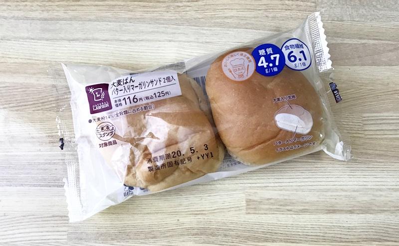 【ローソン】大麦パン バター入りマーガリンサンド | おすすめ口コミレビュー