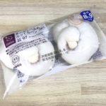 【ローソン】チーズとハムのふっくらパン | おすすめ口コミレビュー
