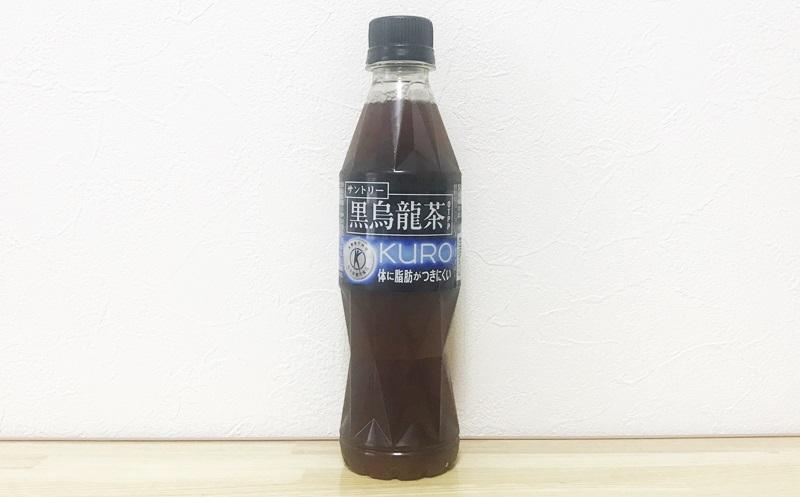 【サントリー】黒烏龍茶OTPP | おすすめ口コミレビュー