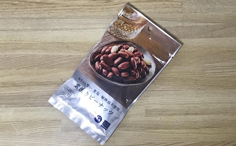 【ローソン】素焼きピーナッツの評価