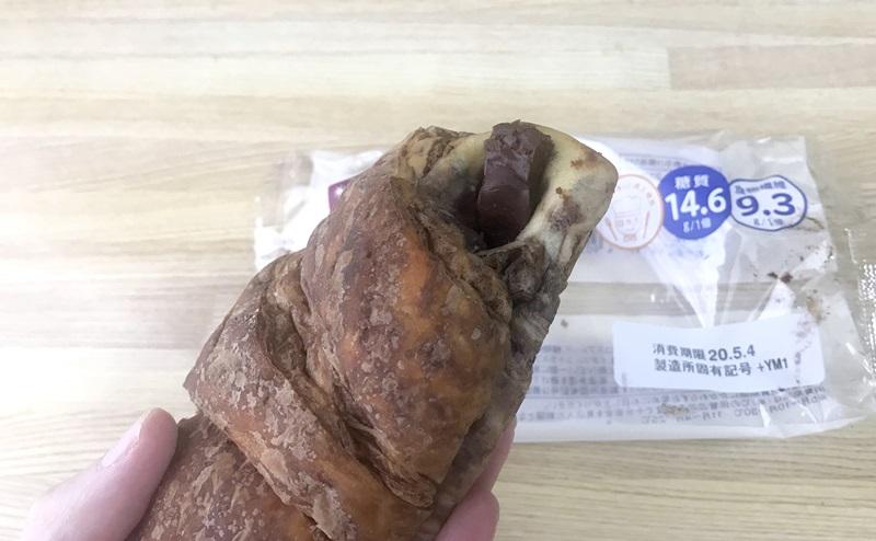 【ローソン】大麦のチョコクロワッサンの見た目
