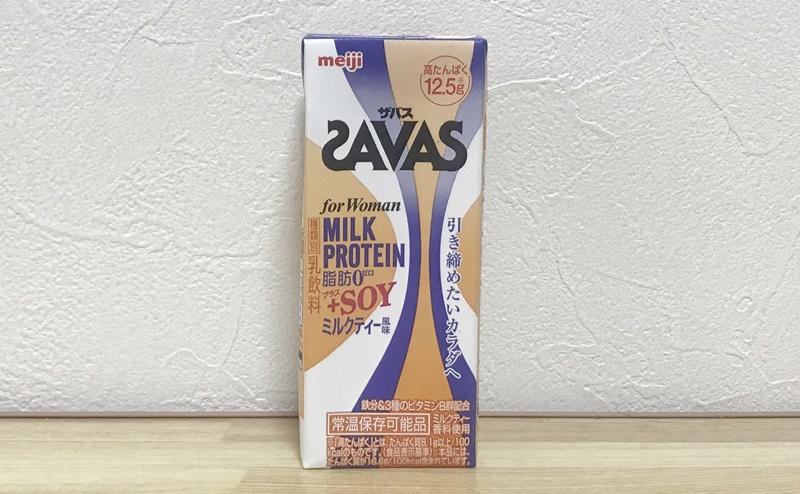 【ザバス】ミルクプロテイン ミルクティー風味のレビュー