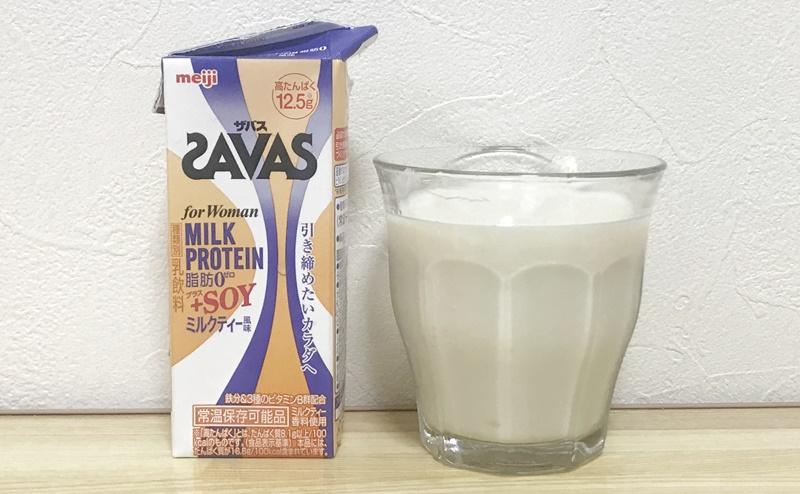 【ザバス】ミルクプロテイン ミルクティー風味の評価