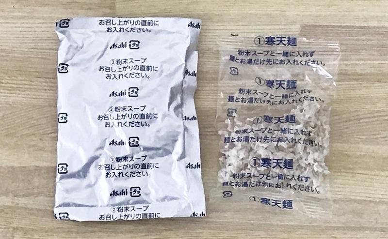 おどろき麺ゼロ香ばし醤油麺の寒天麺と粉末スープ