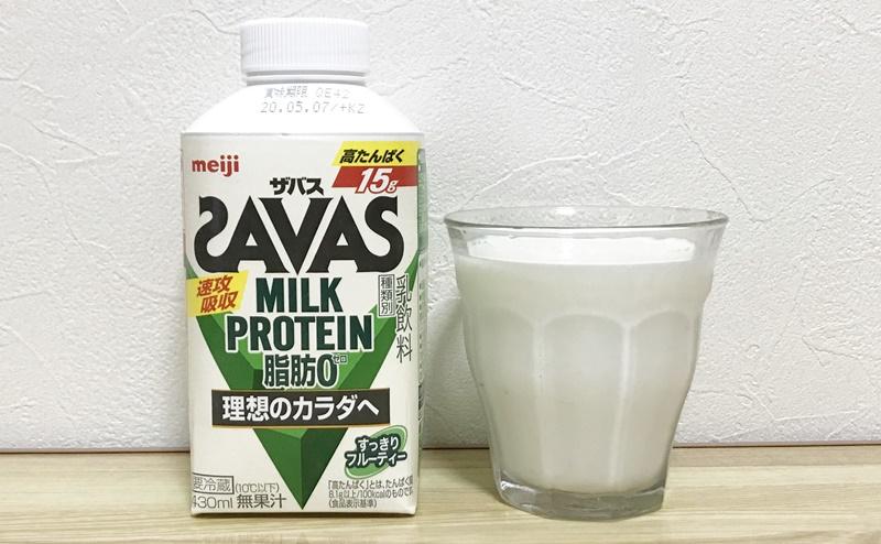 ザバス | ミルクプロテインすっきりフルーティーの評価