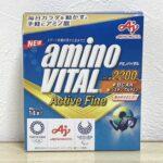 【味の素】アミノバイタル アクティブファイン | おすすめ口コミレビュー