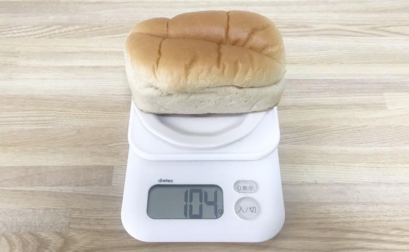 【ローソン】23種類の栄養素が摂れるふわふわブレッドの重さ