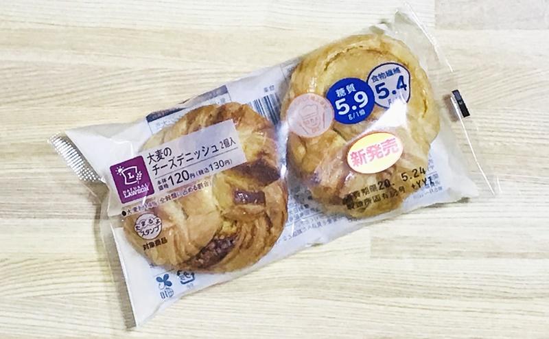 【ローソン】大麦のチーズデニッシュの商品情報