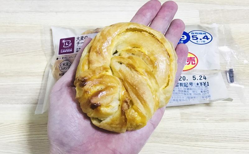 【ローソン】大麦のチーズデニッシュの見た目