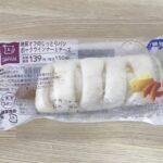 【ローソン】糖質オフのしっとりパン ポークウインナーとチーズ | おすすめ口コミレビュー