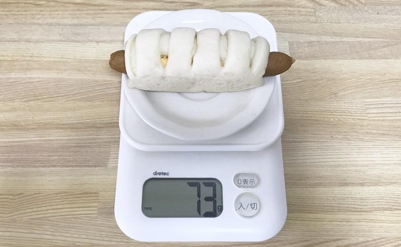【ローソン】糖質オフのしっとりパン ポークウインナーとチーズの重さ
