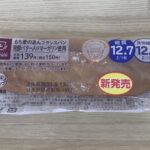 【ローソン】もち麦のあんフランスパン | おすすめ口コミレビュー