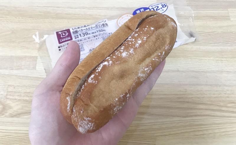 【ローソン】もち麦のあんフランスパンの見た目