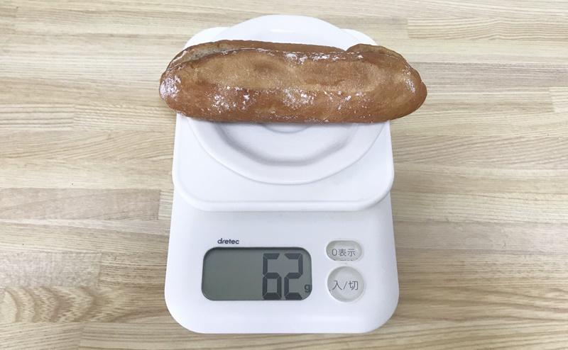 【ローソン】もち麦のあんフランスパンの重さ