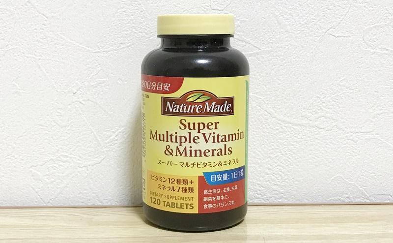 【ネイチャーメイド】スーパーマルチビタミン&ミネラル | おすすめ口コミレビュー
