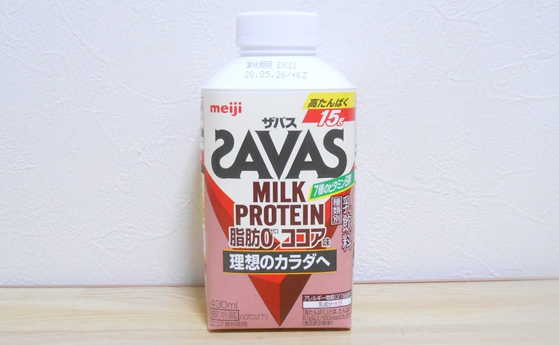 【ザバス】ミルクプロテインココア味 | おすすめ口コミレビュー