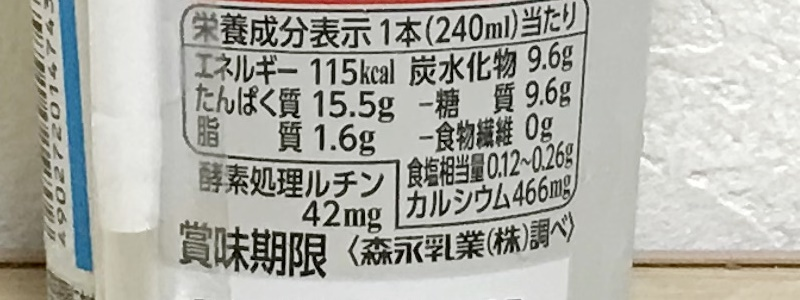 inPROTEIN カフェオレ風味の栄養成分