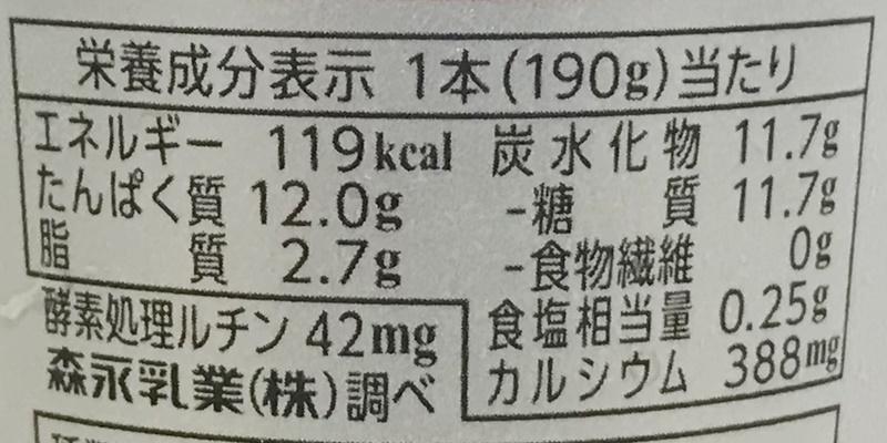 inPROTEIN のむヨーグルトの栄養成分表示