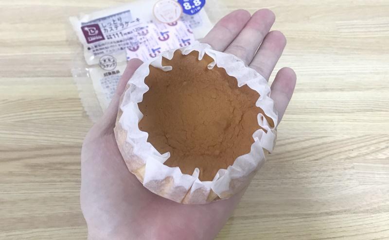 【ローソン】しっとりカステラケーキの評価