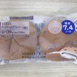 【ローソン】もち麦パン チーズクリーム&ダブルベリー 2個入 | おすすめ口コミレビュー