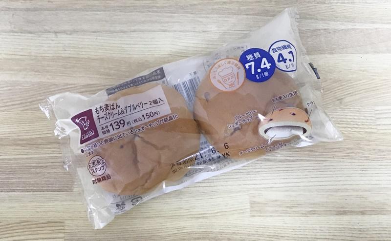 【ローソン】もち麦パン チーズクリーム&ダブルベリー 2個入の商品情報