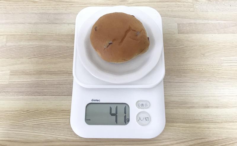 【ローソン】もち麦パン チーズクリーム&ダブルベリーの重さ