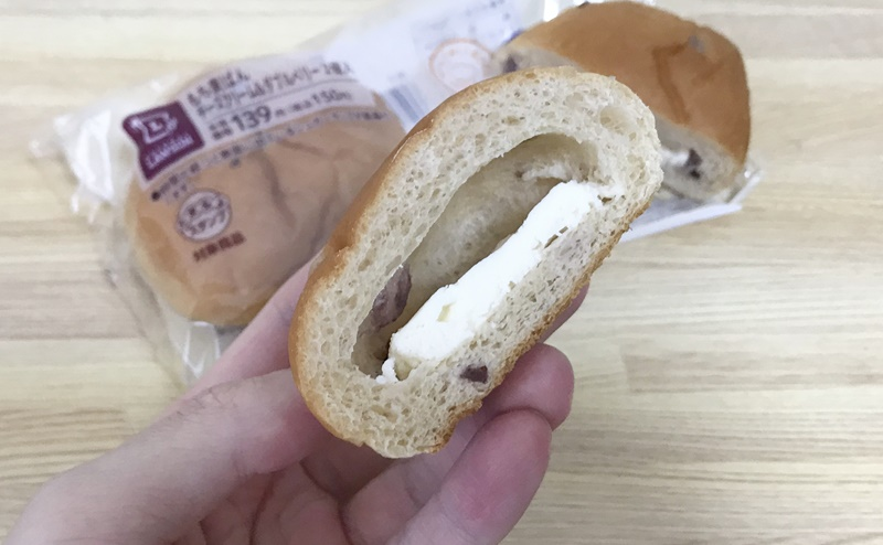 【ローソン】もち麦パン チーズクリーム&ダブルベリーを食べる