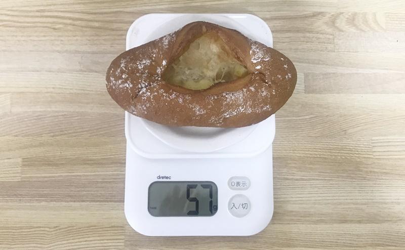 ローソン | もち麦のチーズプランスパンの重さ