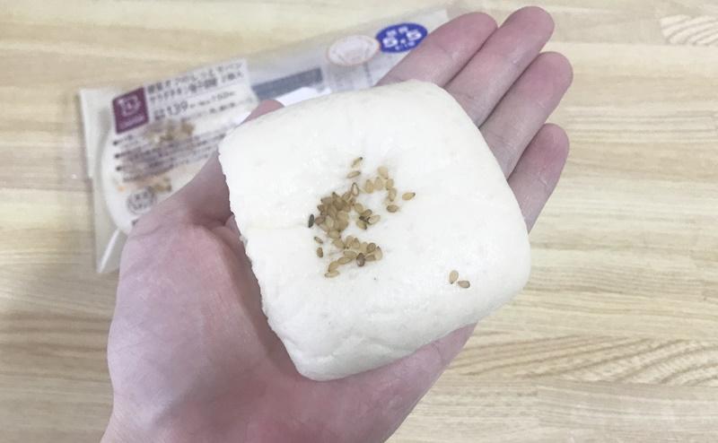 ローソン | 糖質オフのしっとりパン サラダチキン柚子胡椒 2個入の評価