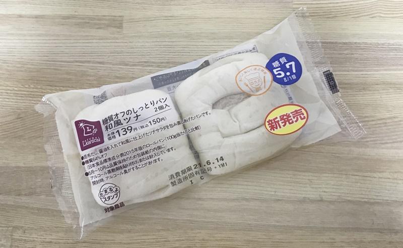ローソン   糖質オフのしっとりパン 和風ツナの商品情報