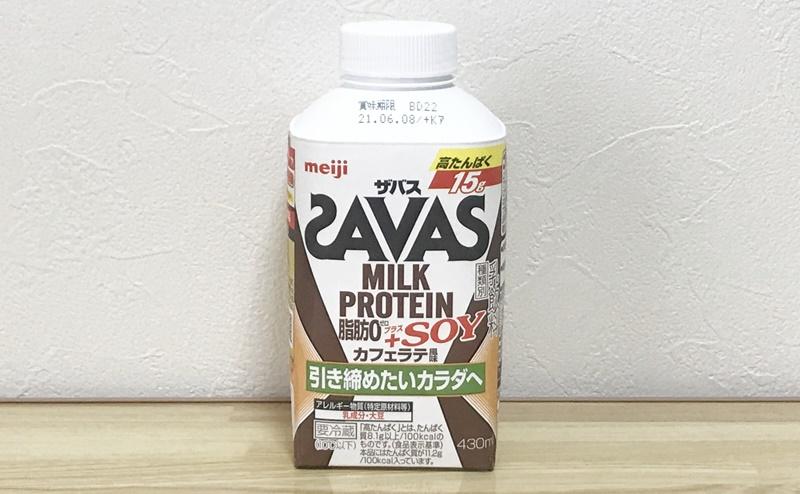 【ザバス】ミルクプロテイン+ソイカフェラテ風味 | おすすめ口コミレビュー