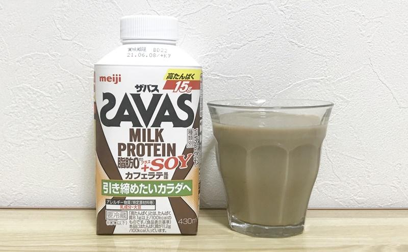 ザバス   ミルクプロテイン+ソイカフェラテ風味の評価