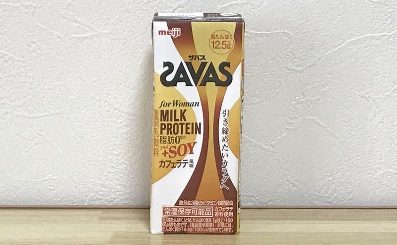 【ザバス】ミルクプロテインカフェラテ風味 200ml | おすすめ口コミレビュー