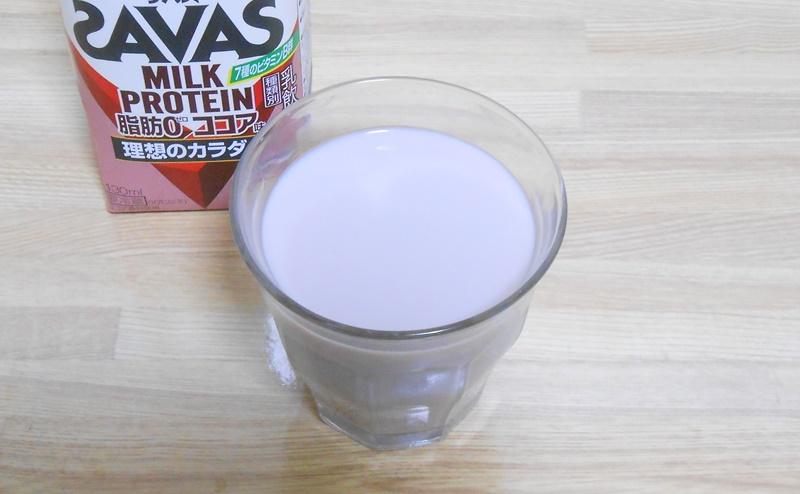 【ザバス】ミルクプロテインココア味を飲む