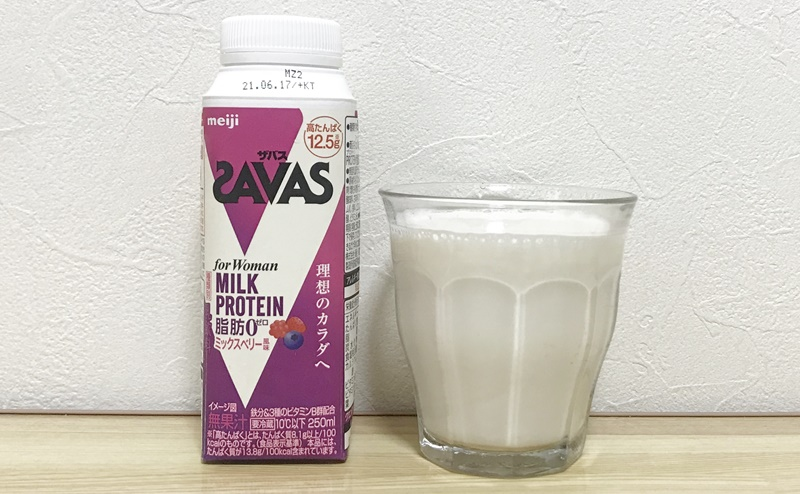 【ザバス】ミルクプロテインミックスベリー風味の評価