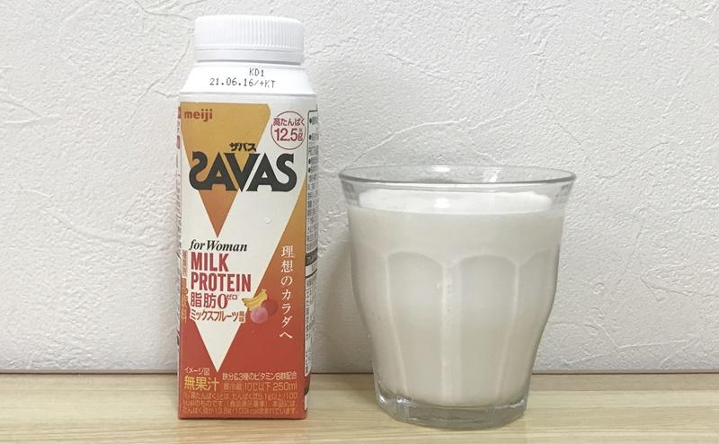 ザバス | ミルクプロテインミックスフルーツ風味の評価