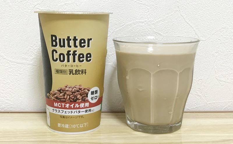 ファミリーマート | バターコーヒーの評価
