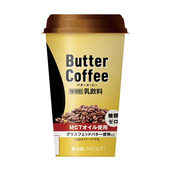 ファミリーマート | バターコーヒー