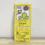 【キッコーマン】豆乳飲料 バナナ | おすすめ口コミレビュー