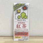 【キッコーマン】豆乳飲料 紅茶 | おすすめ口コミレビュー