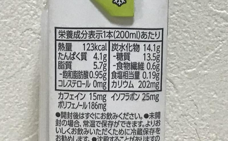キッコーマン 豆乳飲料 紅茶の栄養成分