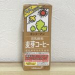 【キッコーマン】豆乳飲料 麦芽コーヒー | おすすめ口コミレビュー